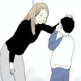 娘はシングルマザー|生まれてきてくれて、ありがとう#40