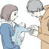 3人で過ごす、初めての大晦日|今日からパパとママになる#7