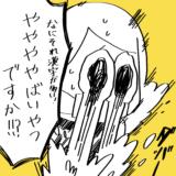 くるりんちーちゃんダイアリー 第55話