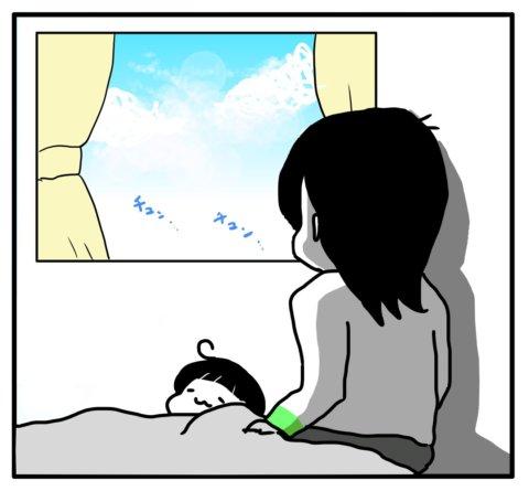 今日もポニョ子びより 第34話 あべかわ