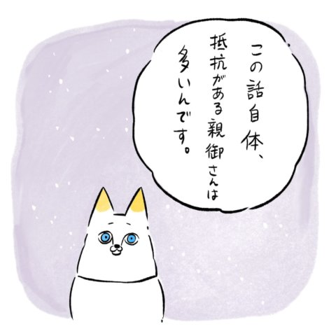 あんりさん 猫かわいがりラプソディー 35