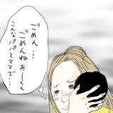 娘はシングルマザー【3】|生まれてきてくれて、ありがとう#42