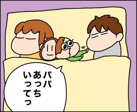 ゆゆ家の男子観察日記 57