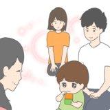 発語の話(5)息子が他の子と自由に遊ぶ姿に感動|チリツモケ!?#34