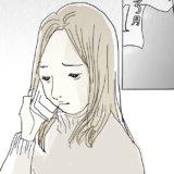娘はシングルマザー【5】|生まれてきてくれて、ありがとう#44