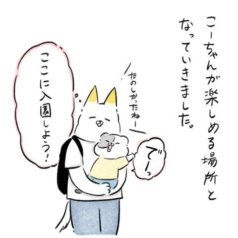 あんりさん 猫かわいがりラプソディー 36