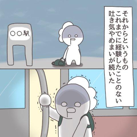 なつぽむ 12
