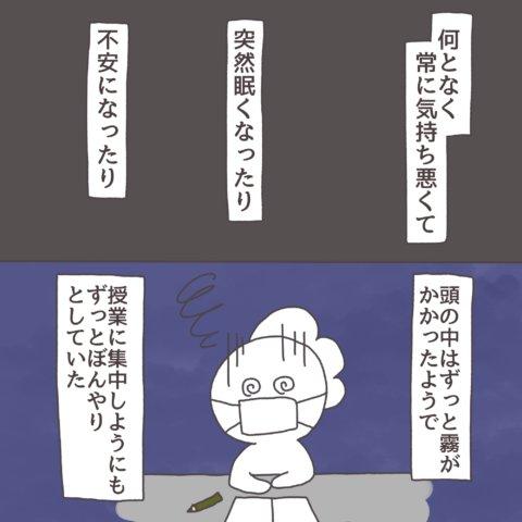 なつぽむ 13