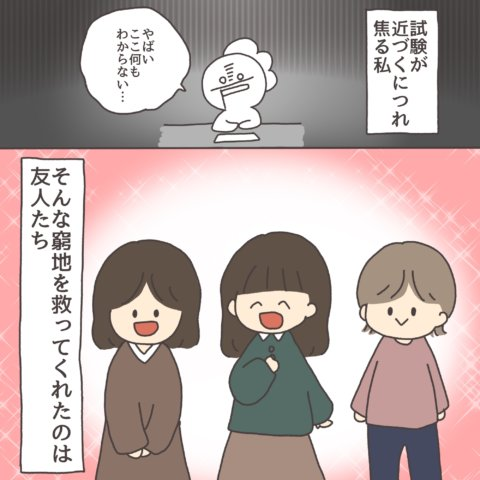 なつぽむ 14