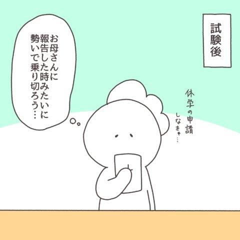 なつぽむ 15