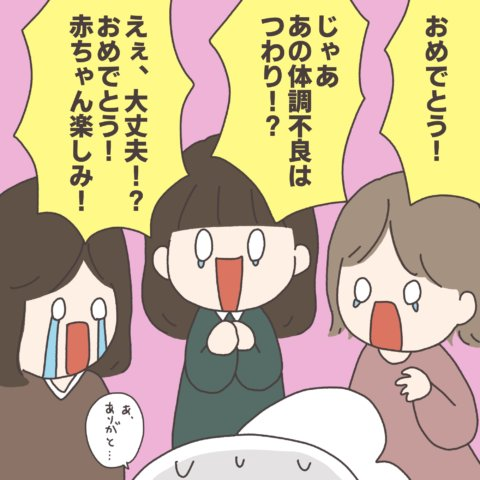 なつぽむ 16