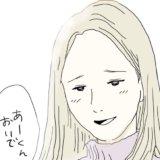 娘はシングルマザー【7】|生まれてきてくれて、ありがとう#46