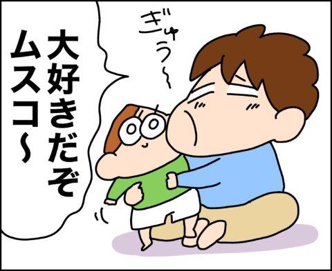 ゆゆ家の男子観察日記 59