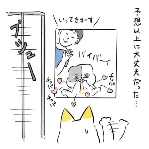あんりさん 猫かわいがりラプソディー 38