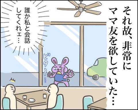 しぃのゆるぐだママ生活 61