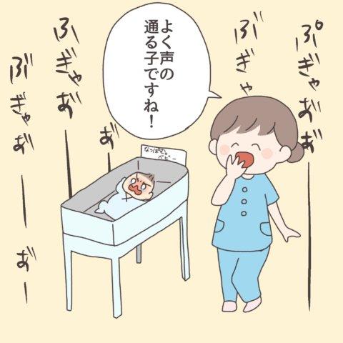 なつぽむ 17