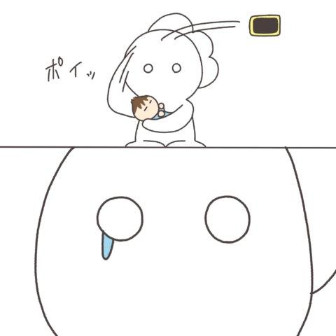 なつぽむ 19