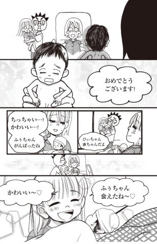 お空のセカイ 5