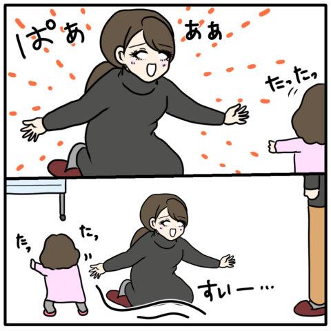 白目みさえ連載 年子ママ、「上の子優先神話」に踊らされる 第3話