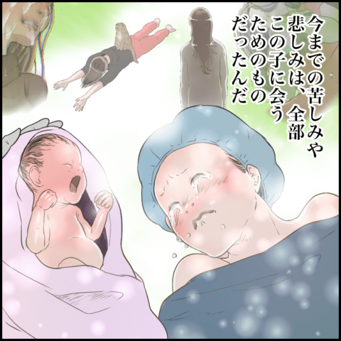 ムチコさん ほっこりしない猫と育児 39