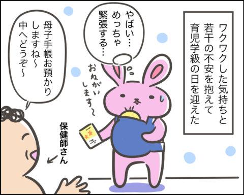 しぃのゆるぐだママ生活 63