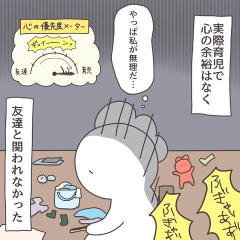 なつぽむ 20