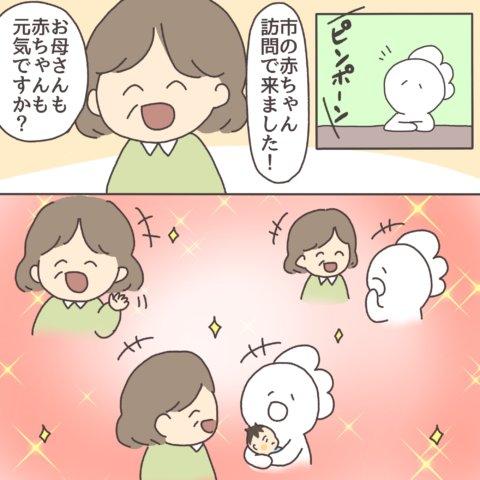 なつぽむ 21