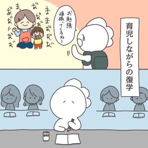 なつぽむ 22