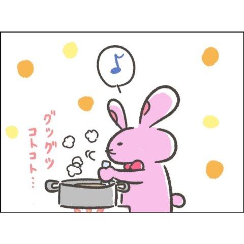 しぃのゆるぐだママ生活 68