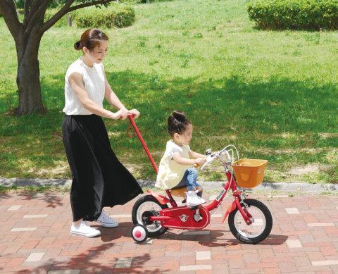 ピープル 記事広告 いきなり自転車
