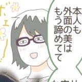 ズボラ掃除調査隊・洗面所編その1|寝落ち育児バンザイ!#73